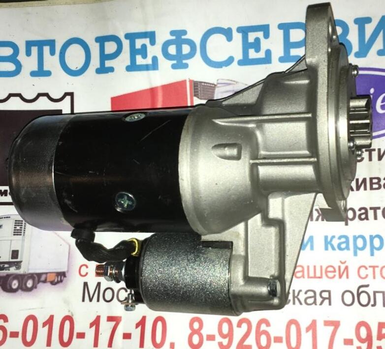 Стартер на двигатель рефрижератора термокинг